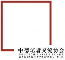 Deutsch-Chinesisches Mediennetzwerk e.V.
