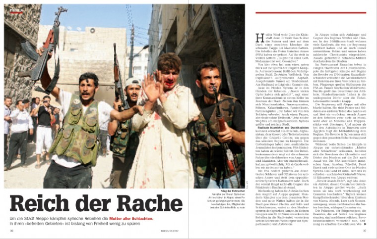CS Syria publications